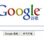 Google už necenzuruje web v Číně